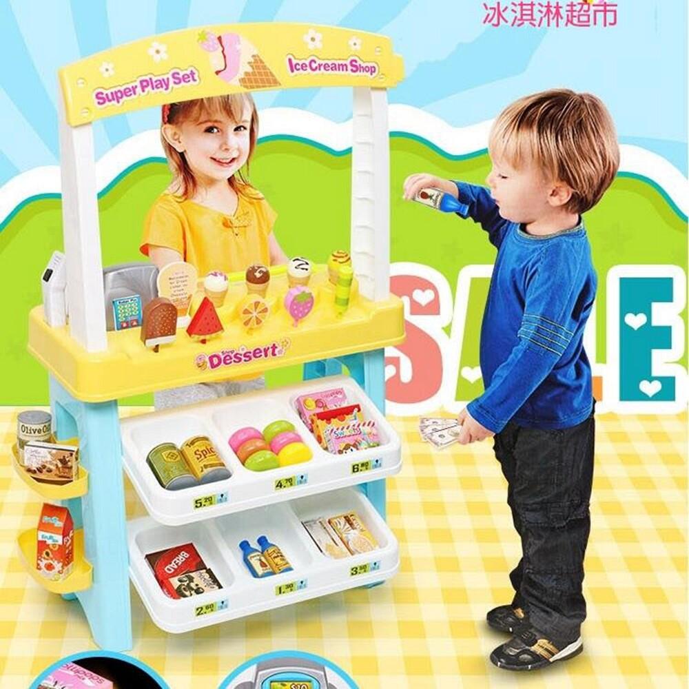 兒童仿真雪糕冰淇淋玩具組 餐車玩具 超市收銀台掃描機玩具組