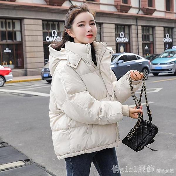 羽絨服 2020冬裝新款ins韓版短款加厚羽絨棉衣女學生寬鬆外套面包服棉襖 開春特惠
