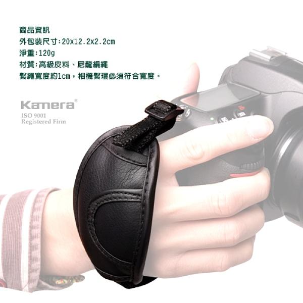 Kamera 皮質 相機減壓手腕帶 小