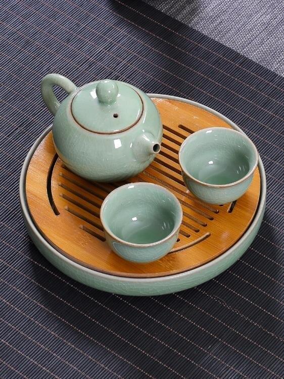 茶具 陶瓷一壺兩杯功夫茶具家用客廳泡茶便攜青瓷茶壺簡易套裝品茗二杯