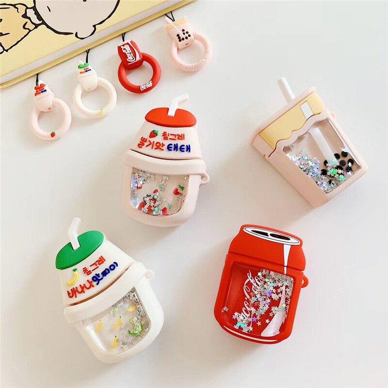 台灣現貨**Airpods airpods2 矽膠 耳機保護套  流沙 養樂多 珍珠奶茶