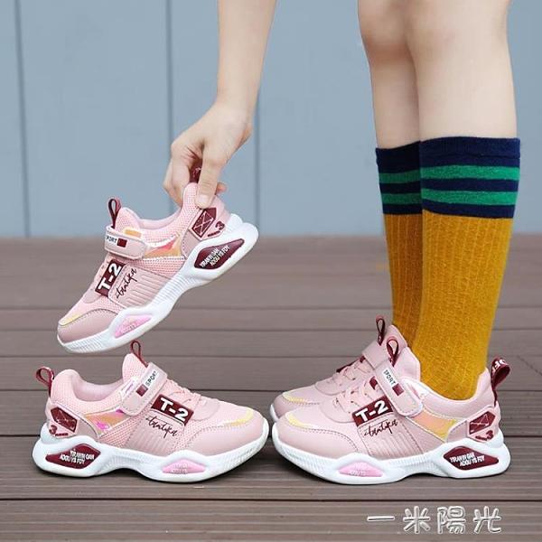 女童鞋子8兒童運動鞋7小女孩10歲皮面秋款防水秋冬中大童 聖誕節免運