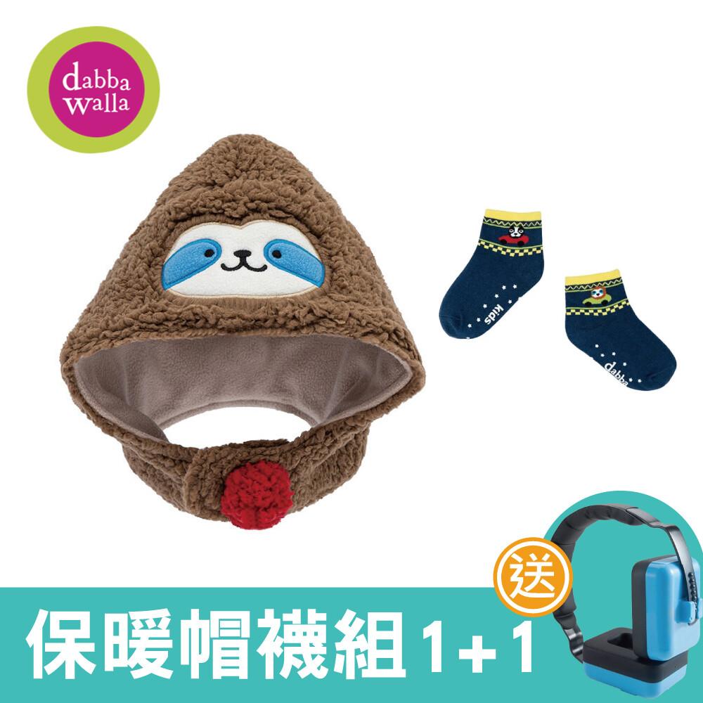 美國dabbakids瓦拉圍脖帽-樹懶的擁抱+兒童襪