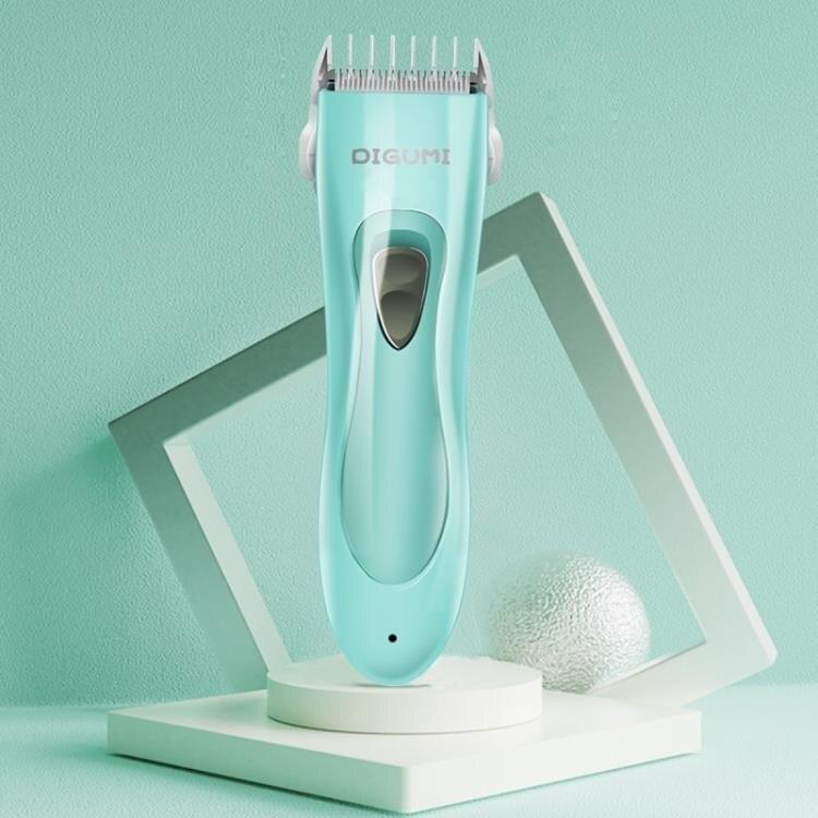理髮器 迪咕咪理發器充電式電推剪成人電推子電動剃頭刀嬰兒童剪頭髮家用