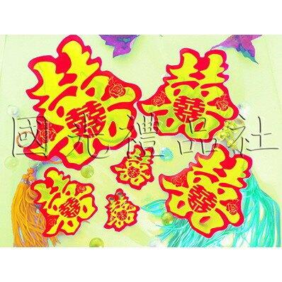 【妙妙屋禮贈品嫁粧文具 /喜字貼紙/囍字貼紙/紅喜貼紙/愛心/信封貼紙/】新型燙金貼紙-草