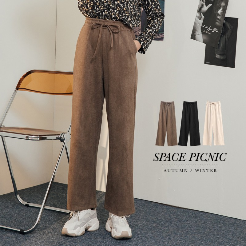Space Picnic|素色腰鬆緊抽繩寬褲(現+預)【C20102050】