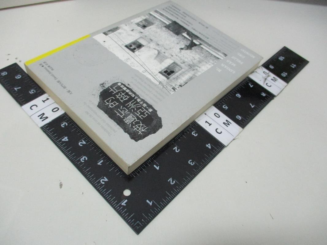 【書寶二手書T8/社會_BVH】被遺忘的亞洲碎片: 那一段不為人知的底層故事_大衛‧希門內斯,  林品樺