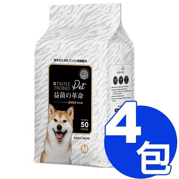 【寵物王國】【益菌革命】【免運費】TRIPLE PROBIO益菌寵物專用尿布墊45x60cm(50入) x4包組