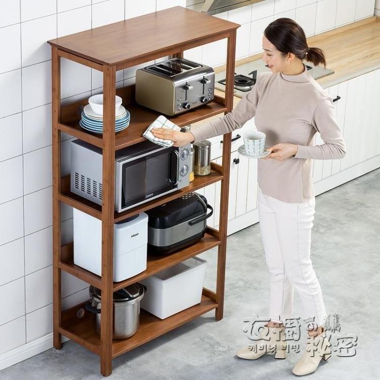 廚房置物架落地多層微波爐烤箱收納架家用客廳實木儲物櫃楠竹架子