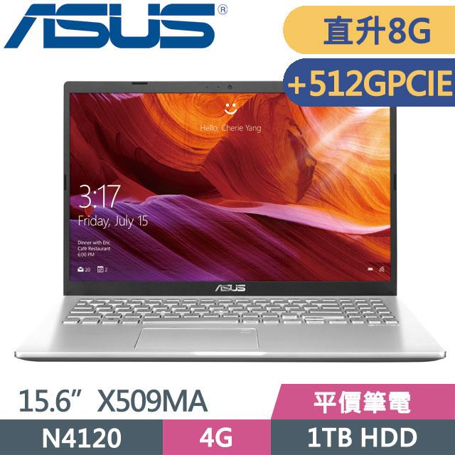 ASUS X509MA-0271SN4120 冰柱銀(N4120/8G/1T+512G PCIE/15.6 FHD/Win10)特仕