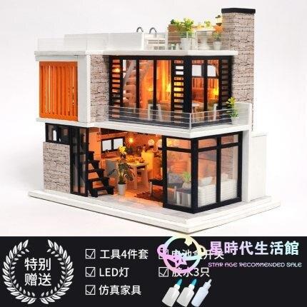 模型小屋 那家小屋diy手工制作小房子古代模型拼裝別墅中國風生日禮物女生