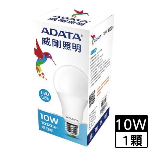 威剛 LED球泡燈-白光(10W)【愛買】