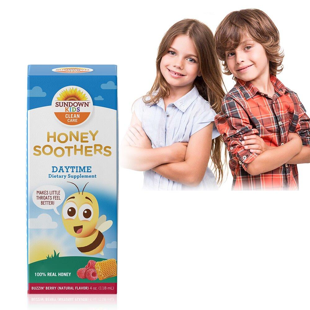 【即期品】美國Sundown日落恩賜 兒童蜂蜜接骨木潤喉糖漿(日間適用)(118ml/瓶)(效期至2021/7/31)
