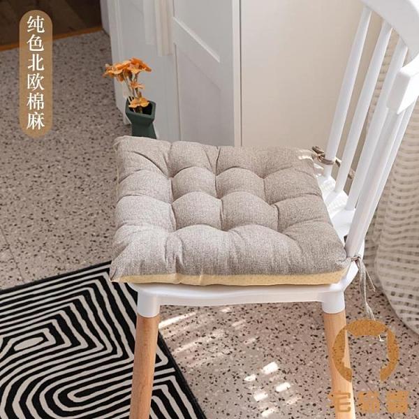 素色椅子坐墊家用地上座墊久坐屁墊椅子墊子凳子【宅貓醬】