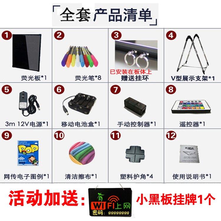 熒光板廣告板50*70 LED廣告牌發光黑板寫字板熒光屏♠極有家♠