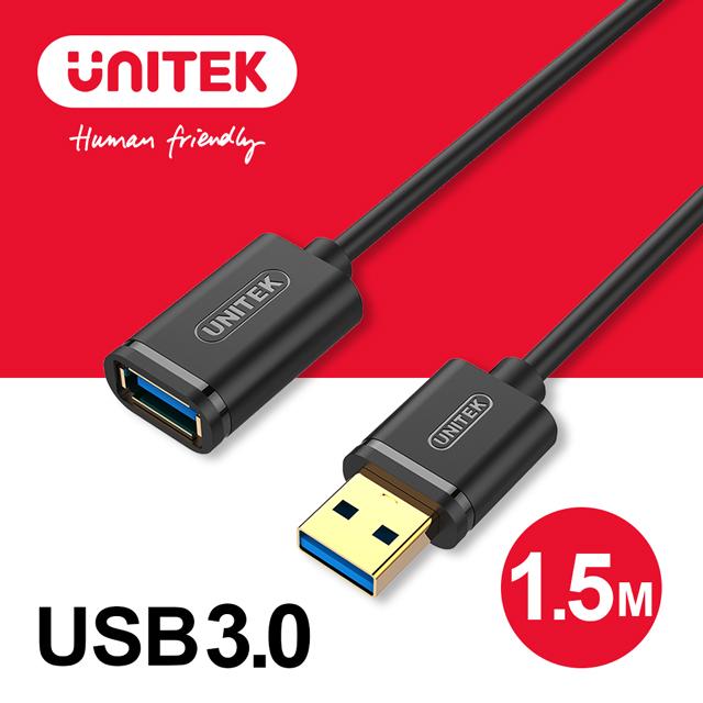 UNITEK USB3.0資料傳輸延長線(1.5M)黑色
