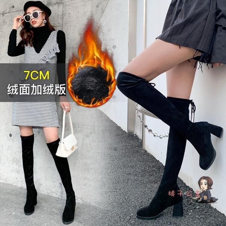 膝上靴 女2020秋冬季新款馬丁瘦中筒高筒加絨百搭騎士長筒靴【全館免運 限時鉅惠】