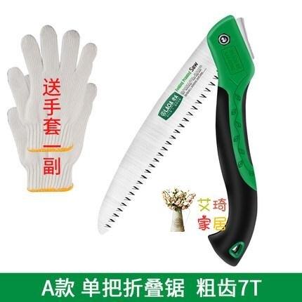 修枝鋸 鋸子家用手拉木工快速折疊手鋸伐木鋸園林小型手持手工鋸