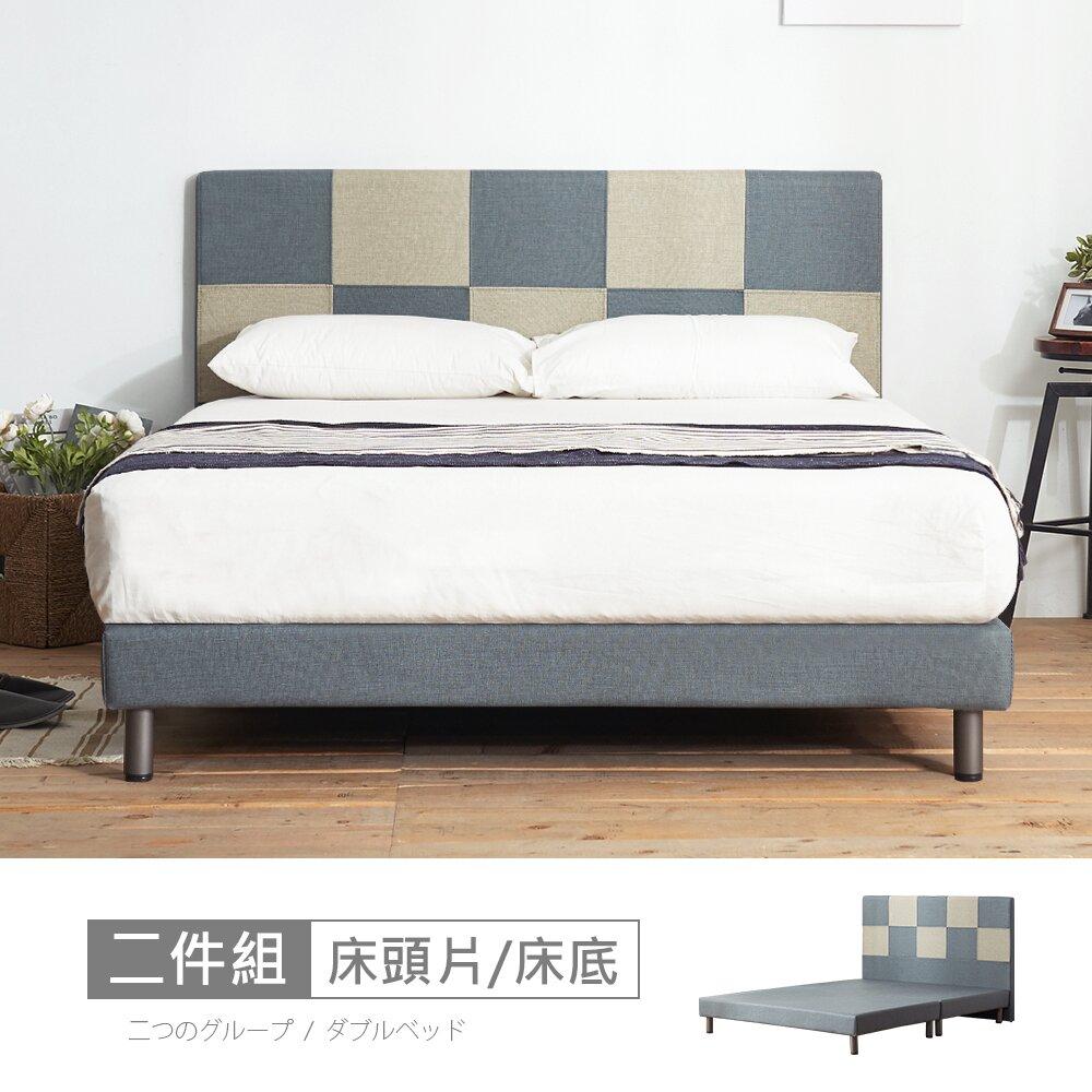 【時尚屋】[MX8]埃爾文床片型5尺雙人床MX8-C19-13+C19-14-不含床墊/免運費/免組裝