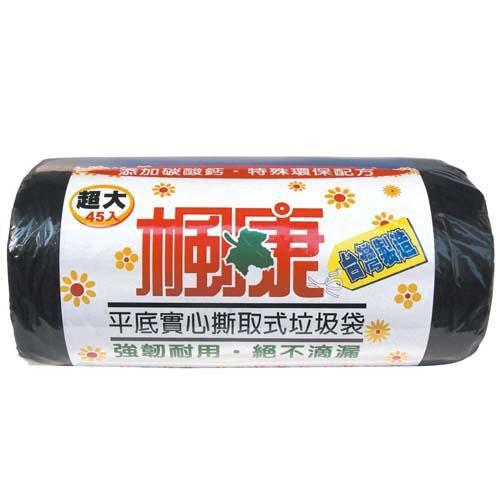 楓康超大清潔垃圾袋 86*100cm45 張【愛買】