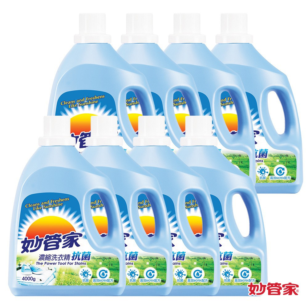 妙管家 抗菌洗衣精4000g(8瓶)【免運】