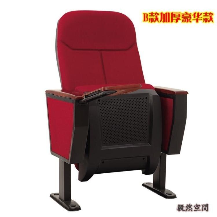 禮堂椅排椅帶寫字板廠家劇院椅連排學校報告廳會議階梯電影院座椅