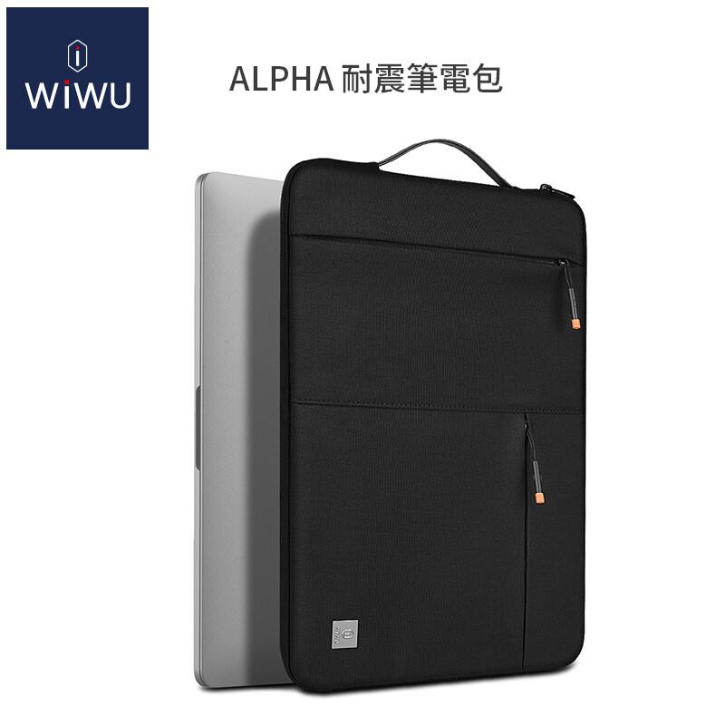 wiwu alpha耐震筆電包 14吋通用款