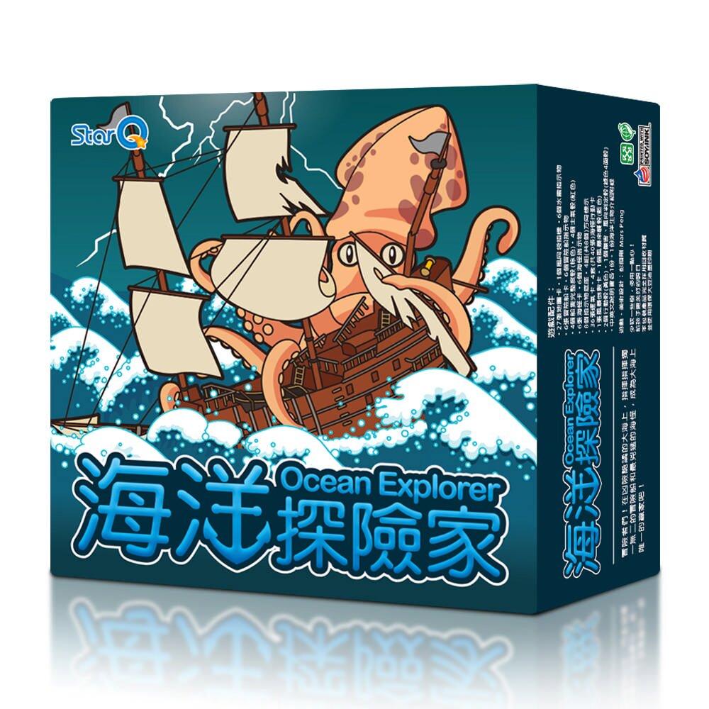 【StarQ點讀桌遊】海洋探險家Ocean Exporer 桌遊(不含點讀筆)