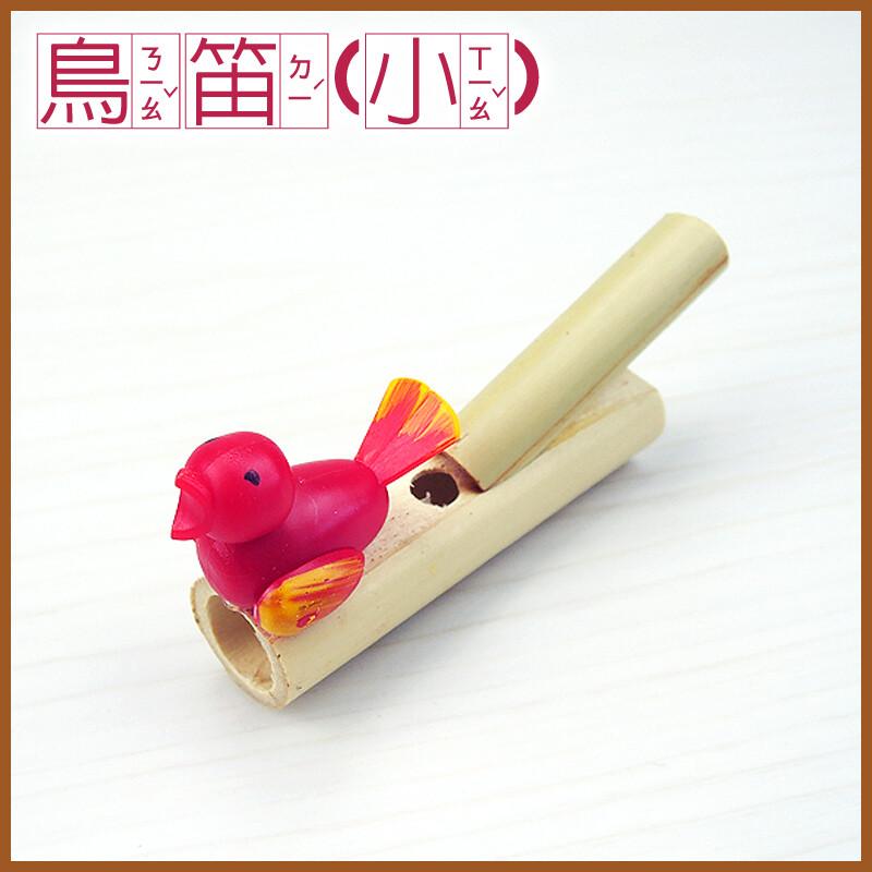 竹鳥笛(紅色) 嗡嗡叫 台灣製造 高品質團購優惠中 民俗diy古玩/傳統童玩
