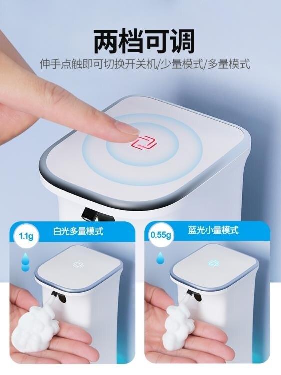 給皂機 電動起泡器 打泡器洗面奶 洗手液自動感應器皂液器泡沫洗手液瓶