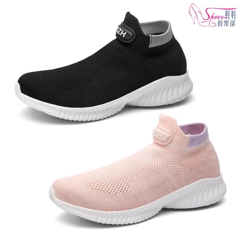 情侶款輕量簡便飛織透氣襪套式休閒懶人鞋 粉 黑 深灰 綠 054-K7066 鞋鞋俱樂部