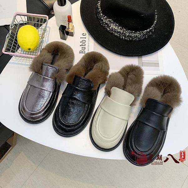 穆勒鞋 網紅包頭平底半拖鞋女冬季2020新款時尚外穿穆勒懶人毛毛大頭懶人 VK4265