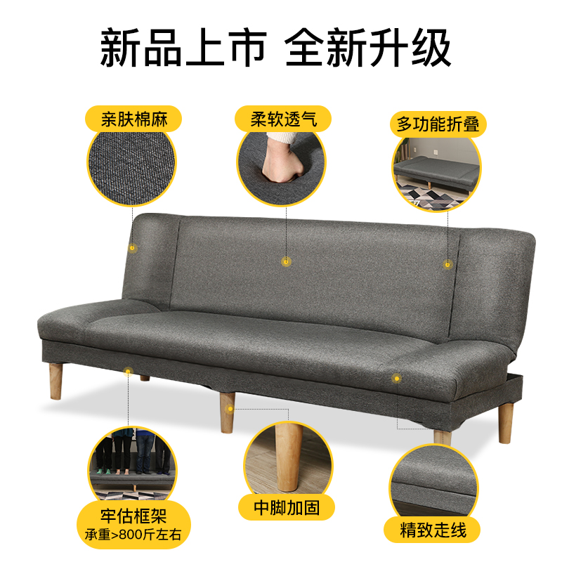 小戶型沙發出租房可折疊沙發床兩用臥室簡易 雙11狂歡