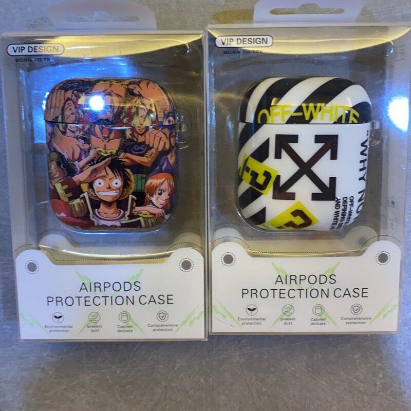 航海王 off-white.  airpods 1/2通用耳機保護套  台灣現貨