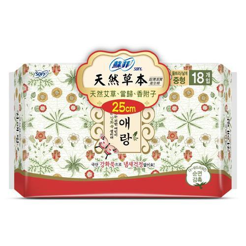 蘇菲天然草本衛生棉25cm X18片【愛買】