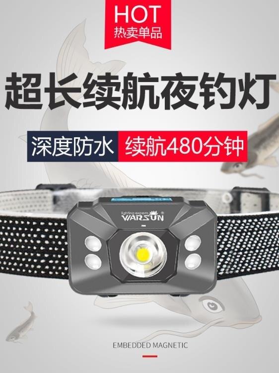 感應小號頭燈強光充電超亮LED頭戴式手電筒夜釣釣魚戶外超長續航