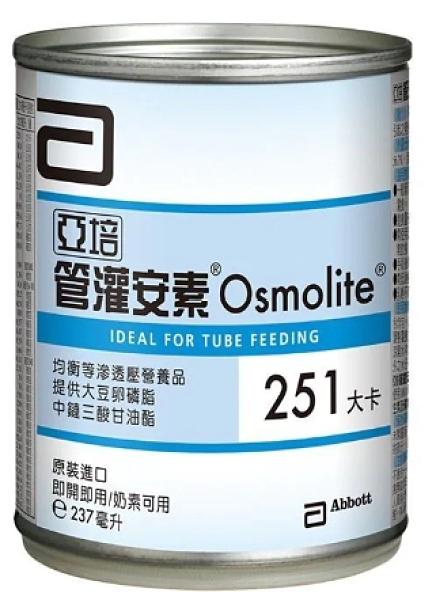 亞培 管灌安素-237ml(箱購24入)【富康活力藥局】