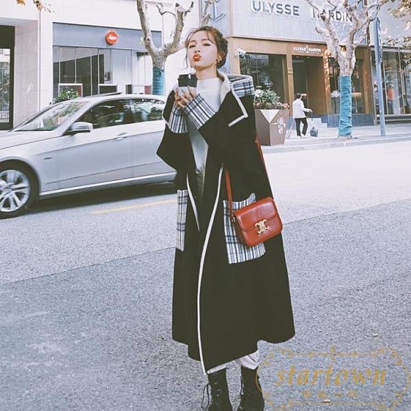 毛呢大衣女中長款秋冬韓版寬鬆呢子外套【繁星小鎮】