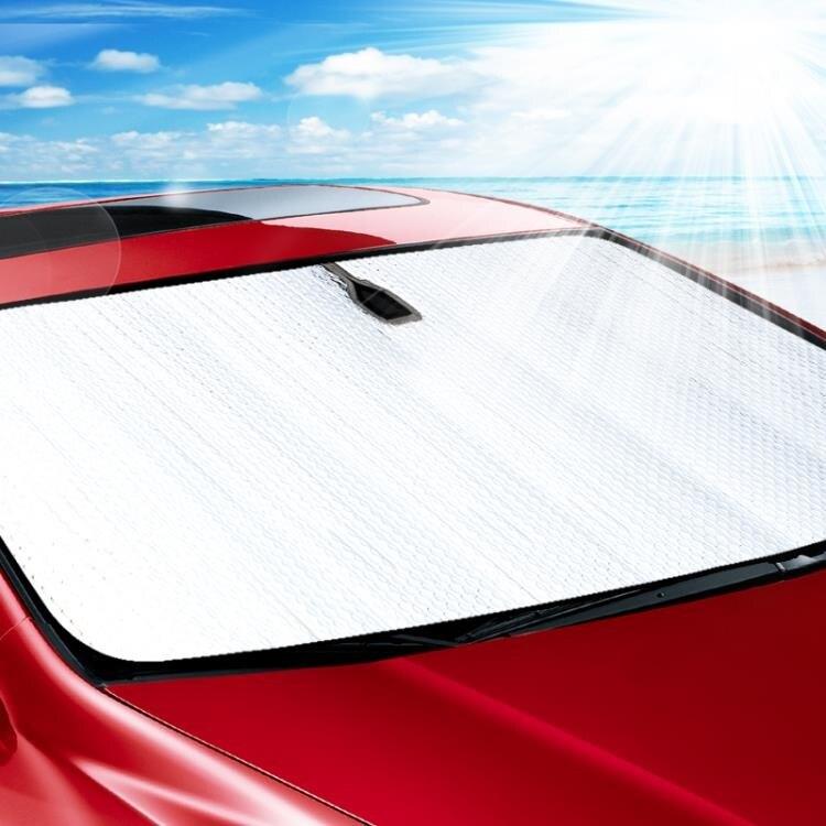 車罩 汽車防曬隔熱遮陽擋車窗前擋風玻璃遮陽簾車用太陽擋前檔遮光板罩