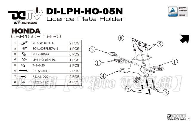 【LFM】HONDA CBR150R 16-20 銳利款短牌架組(加大款) DMV 後牌架 大牌架 附LED方向燈