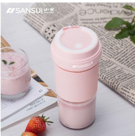 再打八折★SANSUI山水鮮榨隨行杯果汁機果汁機S-J36