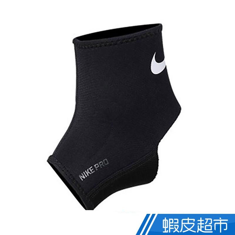 NIKE PRO 護踝套2.0 (亞規) 現貨 蝦皮直送