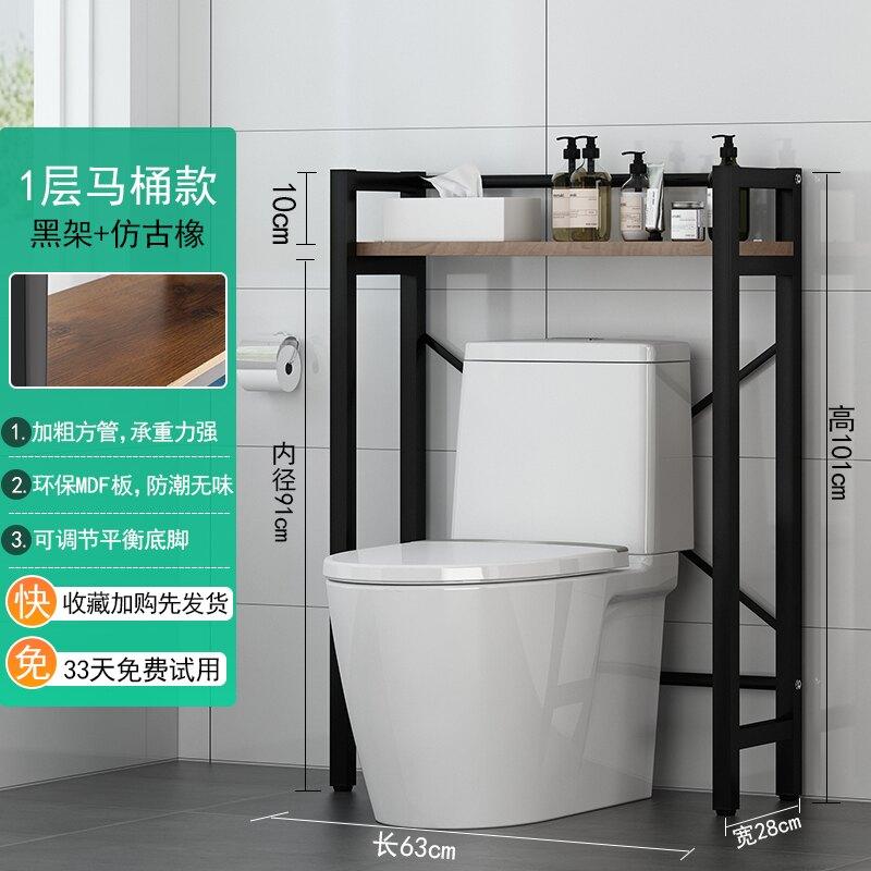 洗衣機置物架 陽臺落地收納架馬桶上方儲物櫃滾筒翻蓋衛生間整理架