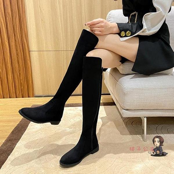 膝上靴 女2020新款秋冬高筒網紅高跟彈力靴長筒拉鍊瘦瘦靴騎士靴