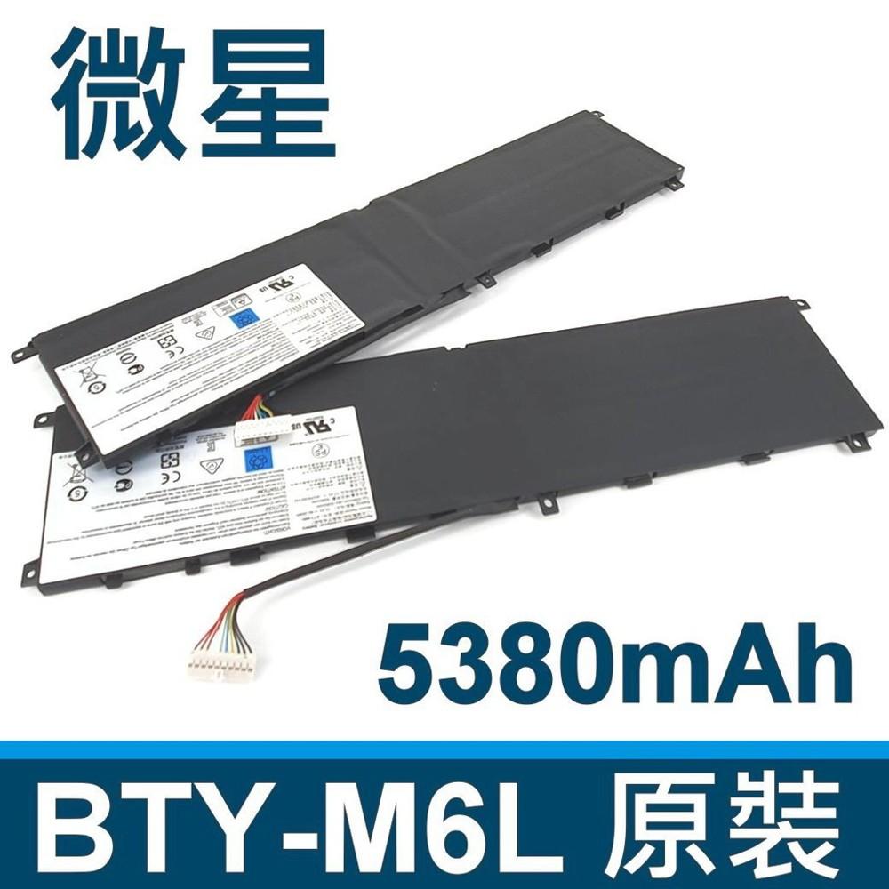 msi 微星bty-m6l 原廠電池 gs75 9sg 202 203 04 p65 8rd 8re
