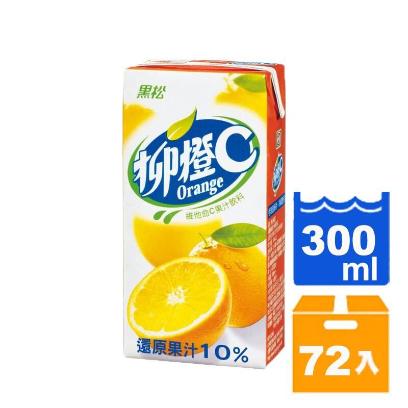 黑松 柳橙C 維他命C飲料 300ml(24入)x3箱 【康鄰超市】