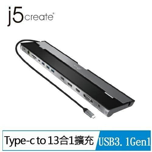 j5 JCD543 USB-C 13合一多功能筆電擴充基座