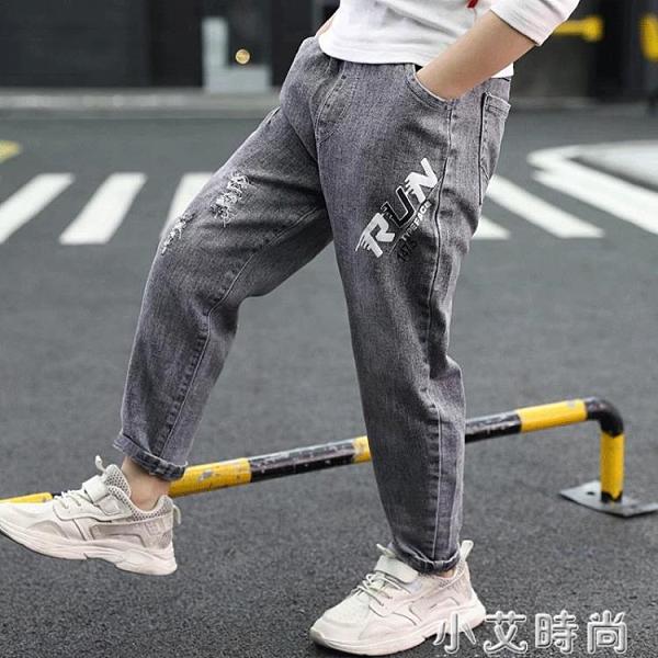 男童牛仔褲2020春秋款寶寶韓版洋氣新款秋裝男孩長褲子秋季兒童裝 小艾新品