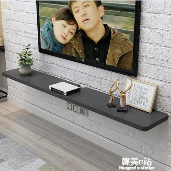 實木電視牆置物架擱板客廳電視機頂盒壁掛裝飾牆上電視櫃一字隔板ATF 韓美e站