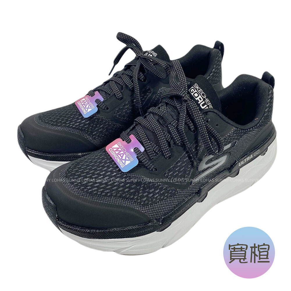 (bx)skechers 女慢跑鞋 gorun max cushioning寬楦17690wbkw
